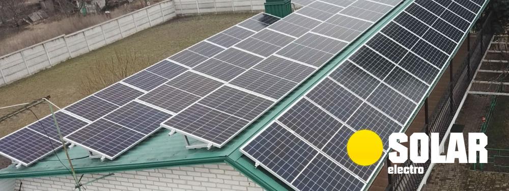 Сонячна електростанція 15 кВт: купити комплект, замовити монтаж