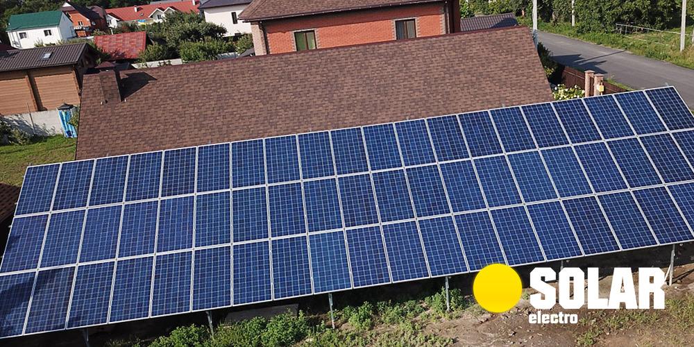 Переваги сонячної електростанції 15 кВт