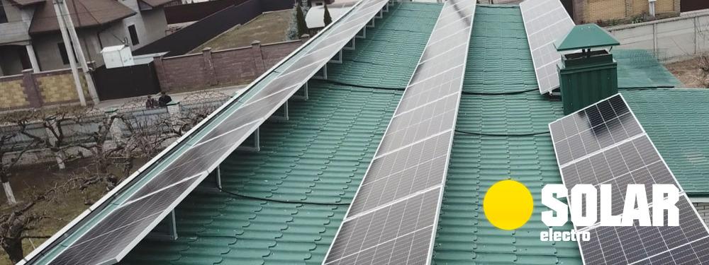 Преимущества солнечной электростанции 20 кВт