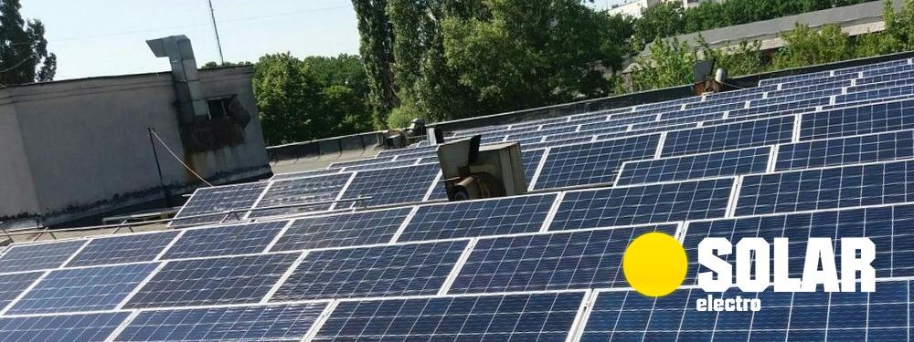 Сонячна електростанція 50 кВт: купити комплект, замовити монтаж