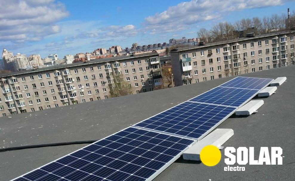 Сонячна електростанція на 1 кВт