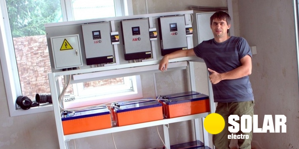Основні переваги гелевих акумуляторів для сонячних батарей